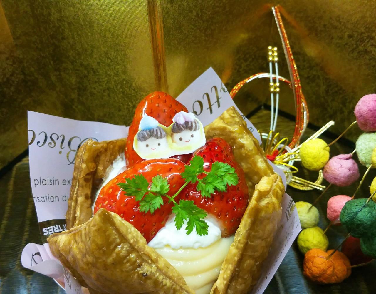 ⑭お雛祭りの苺パイ