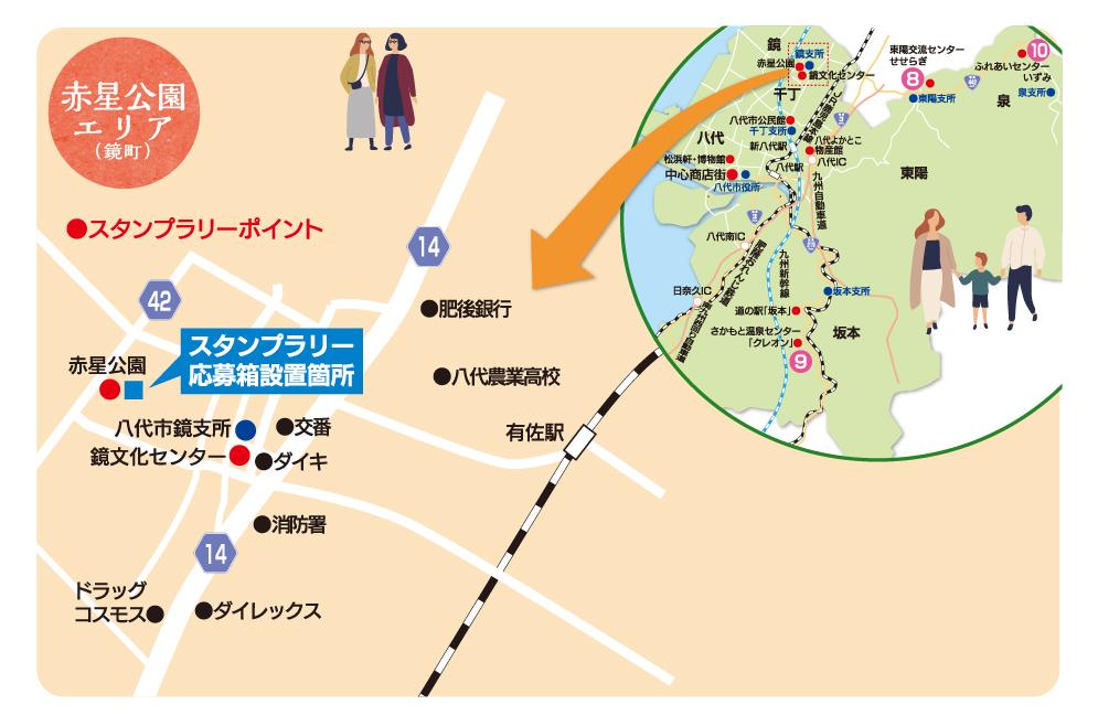 赤星公園エリア地図